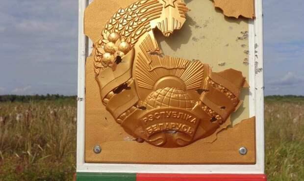 С территории Украины обстреляли белорусский пограничный знак