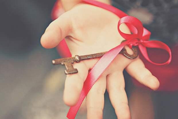 Ключи от семейного счастья или как выйти замуж за соседа