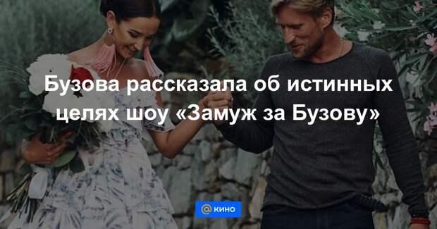 Ольга Бузова призналась, что готова к большой роли в кино