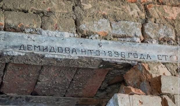Артефакты изXIX века обнаружены вовремя реконструкции школы №23 вНижнем Тагиле
