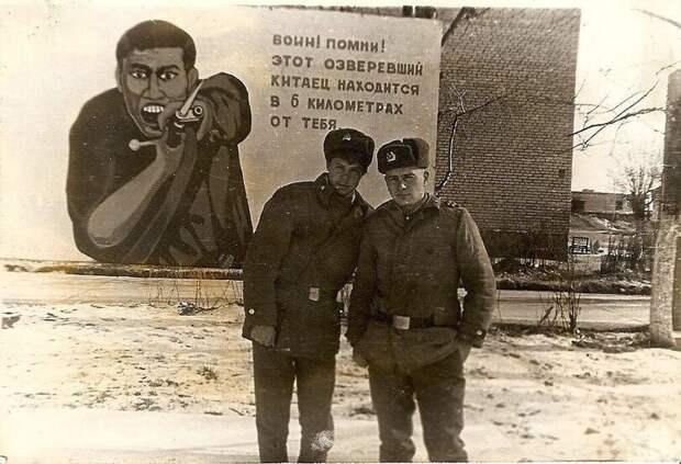 Почему Россия отдала Китаю остров Даманский