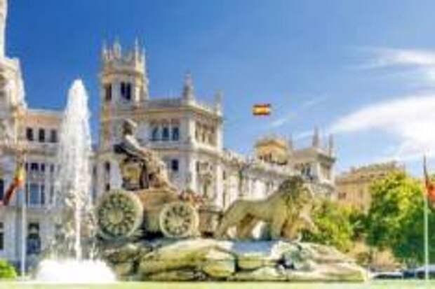 Как открыть для себя Мадрид всего за 1 евро