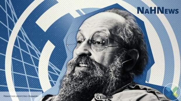 Вассерман назвал реальные причины борьбы с русским языком на Украине