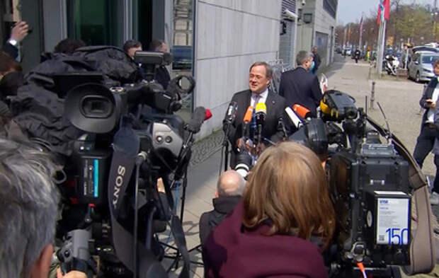 Правящая партия Германии назначила кандидатом в канцлеры Армина Лашета