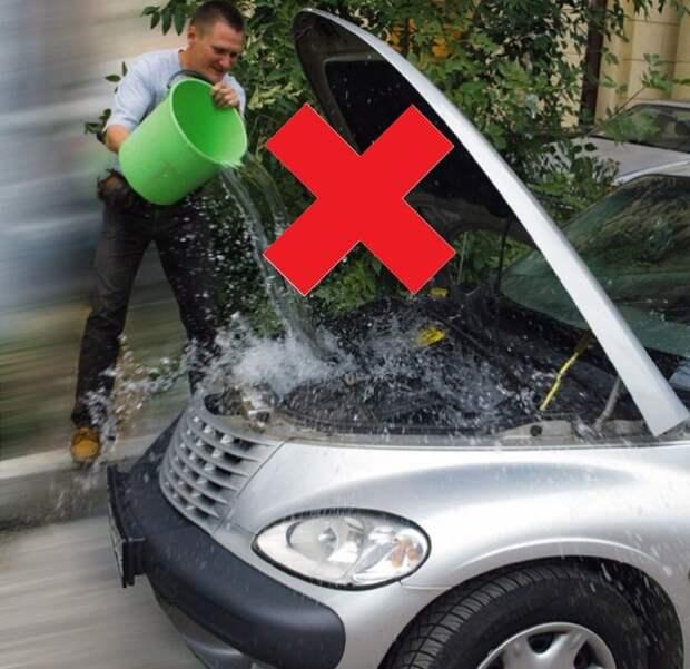 Именно таким способом, водой из ведра, мотор охлаждать не нужно. | Фото: zabarankoi.mirtesen.ru.