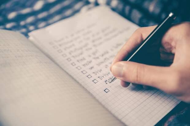 7 списков, которые обязательно должен вести каждый человек