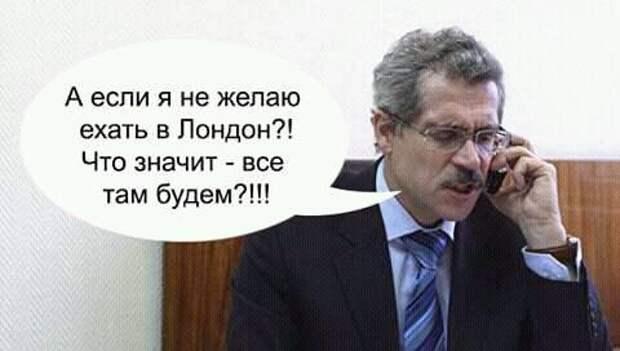 Путин попытался убить Родченкова