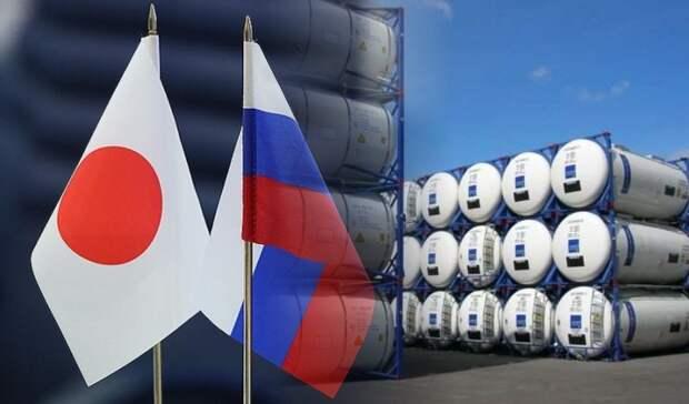 Россия хочет напоить Японию водородом