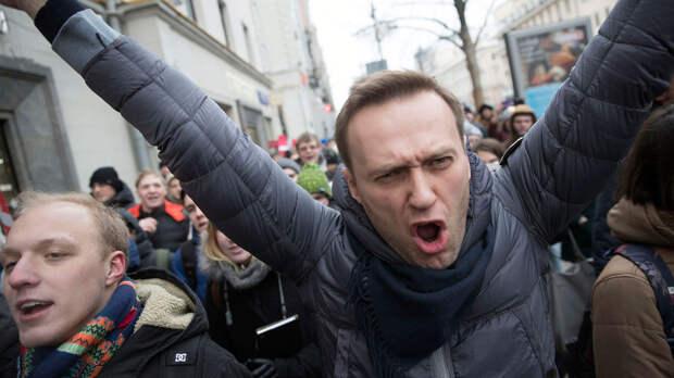 За сколько Навальный продал своих соратников?
