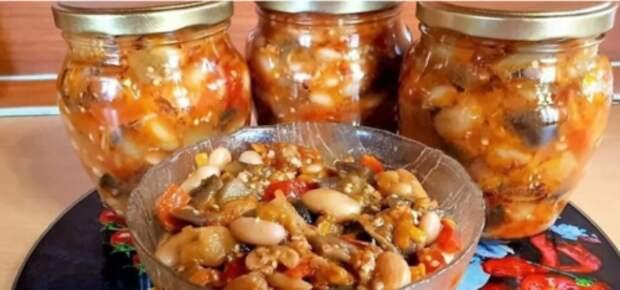 Баклажаны, фасоль, сладкий перец, томаты – прекрасное сочетание для вкусного салата на зиму