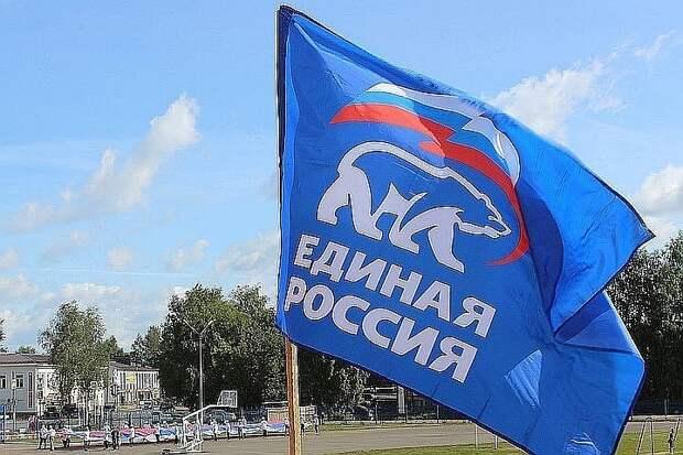 Голосование на съезде «Единой России» для безопасности пройдет в отдельно стоящем помещении