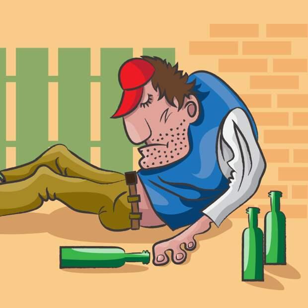 Про пьяниц картинки и прогульщиков