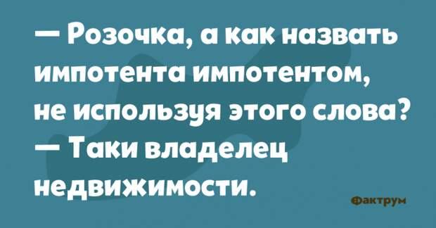Анекдоты из Одессы, таки шоб вы улыбнулись