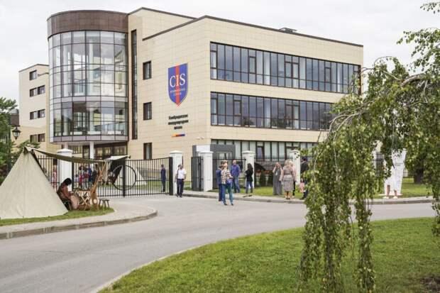 Кембриджское школьное образование