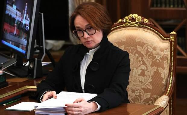 Глава ЦБ заявила, что инфляция в России находится на пике