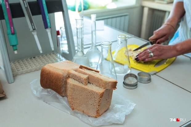 Примерно такая операция помогает вывести хлеб на чистую воду