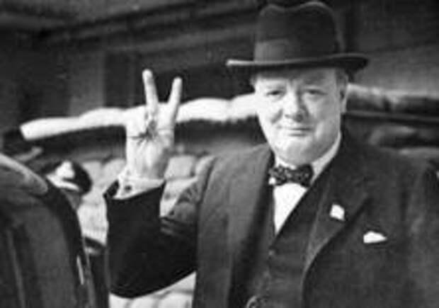 Вещи Черчилля нашли на помойке