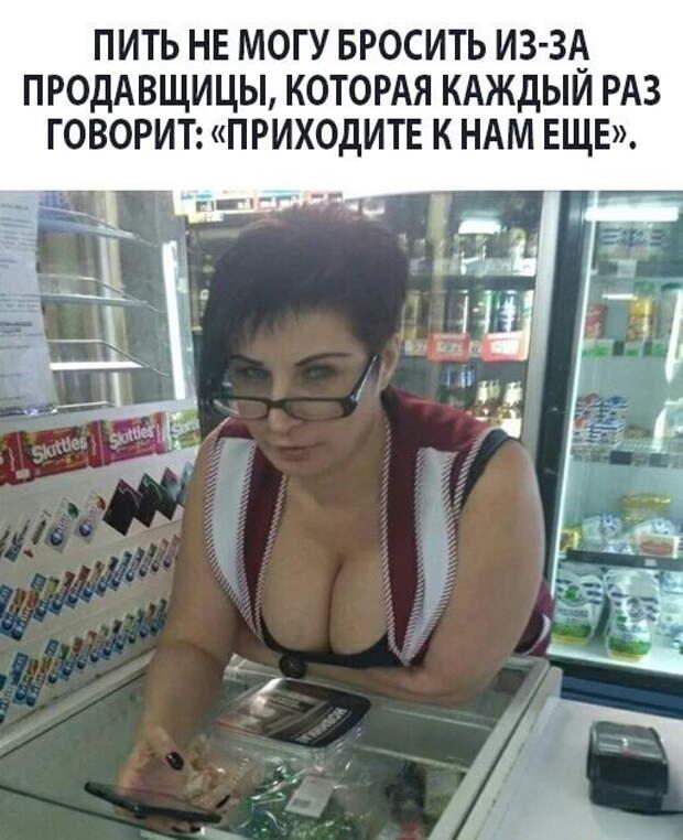 Стою в очереди к кассе в супермаркете. Впереди меня о чём то шушукаются две старушки...