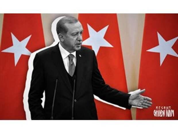 Эрдоган после Путина желает «завязать» на себя и Нетаньяху