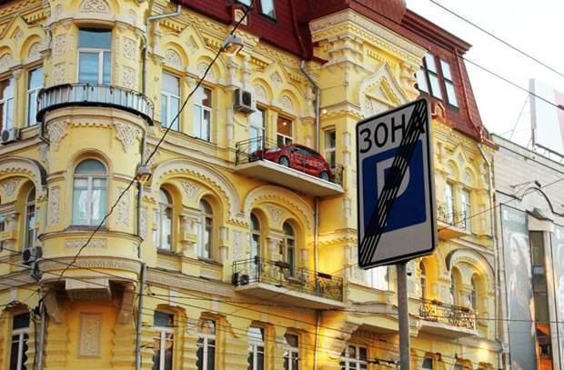 Украинцы решили проблему парковок