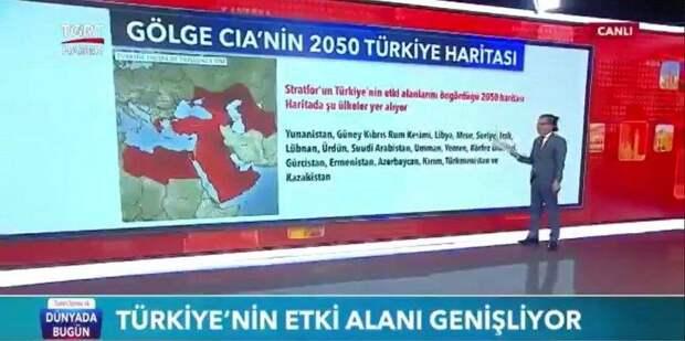 Россия не готова к войне с Турцией
