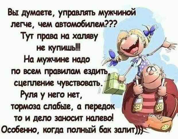 Марья Ивановна опрашивает детей, какие фильмы любят их родители...