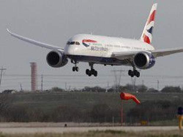 British Airways приостановила полеты в Либерию