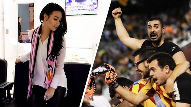 Дочь владельца команды Черышева вступила в войну с фанатами. «Валенсия» наш клуб, и мы делаем в нем, что захотим»