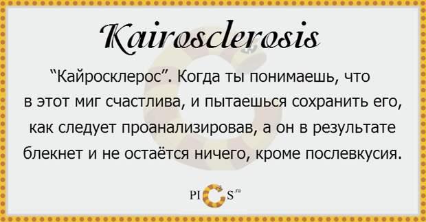 dict012