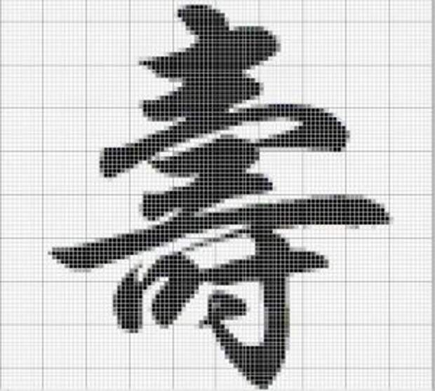 Вышивка крестиком главных китайских иероглифов и их значение по фен-шую