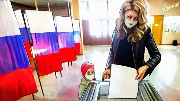 МИД: российские избиратели пришли на выборы за рубежом целыми семьями