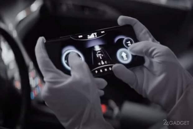 Xiaomi научила смартфон Mi 10 Ultra дистанционно управлять автомобилем через сети 5G