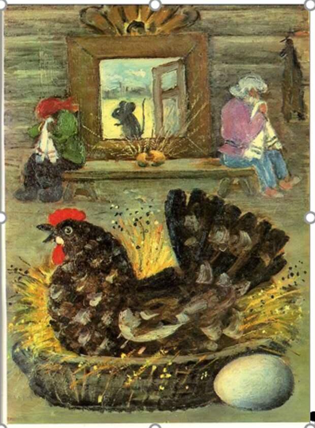 Иллюстрация Ю.А. Васнецова