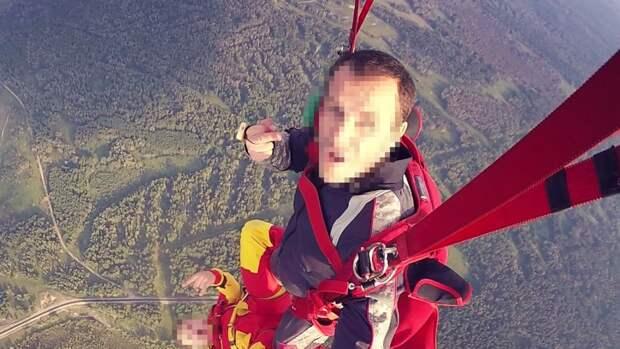 Разбившийся в Кузбассе парашютист совершил более 3,5 тыс. прыжков