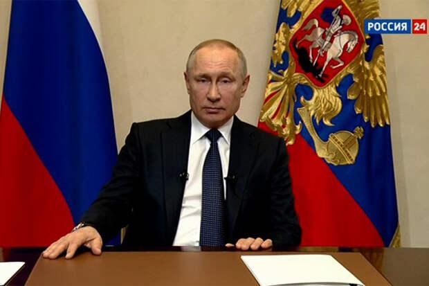 Путин поручил развивать российскую энергетику по-новому