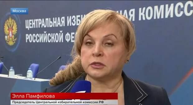 Рекламщики отказываются размещать предвыборную агитацию партий. Не жалуется только Единая Россия. Почему?