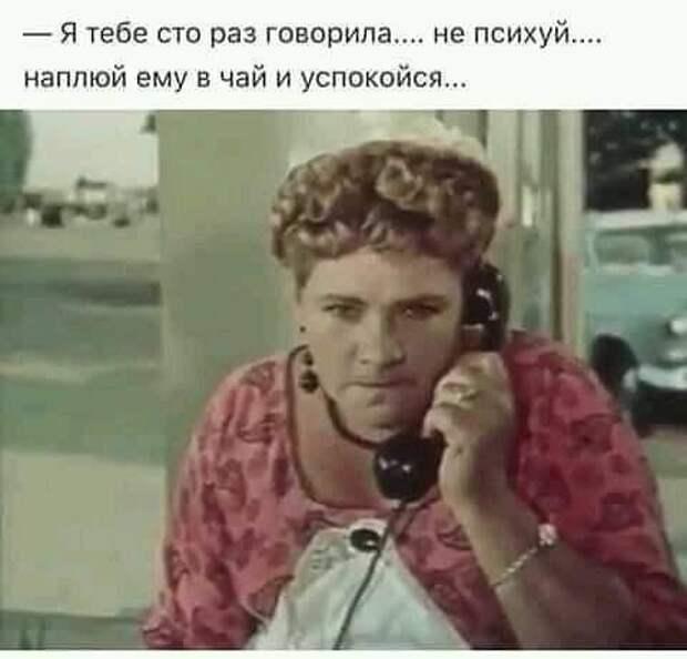 Позвонил друг из России, сказал, что берёт бутылку горилки, шмат сала и едет меня захватывать!..