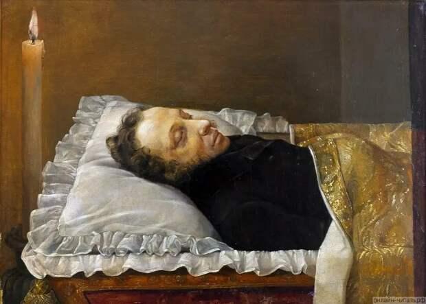 Умирая, Пушкин получил написанную карандашом записку от Императора Николая I
