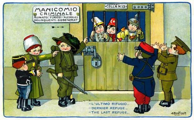Последнее прибежище - Aurelio Bertiglia 1914