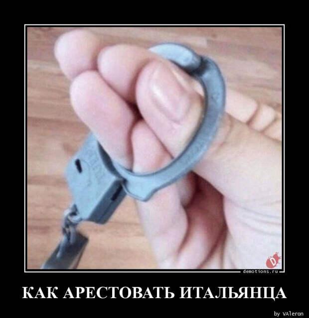 Прикольных демотиваторов сборник
