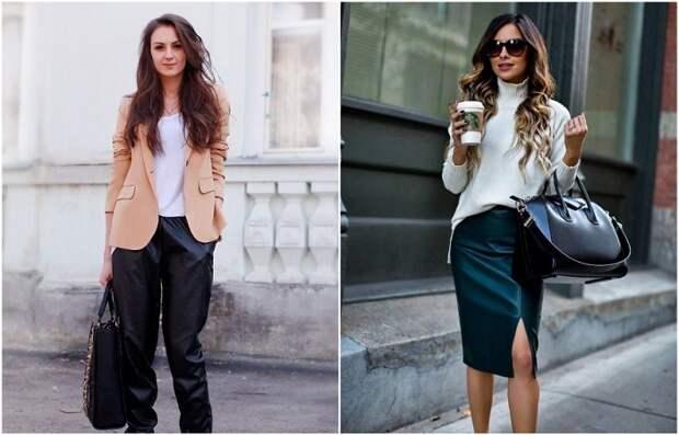 Кожаная юбка и брюки добавляют образу игривости