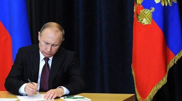 Президент России подписал закон о трехдневном голосовании