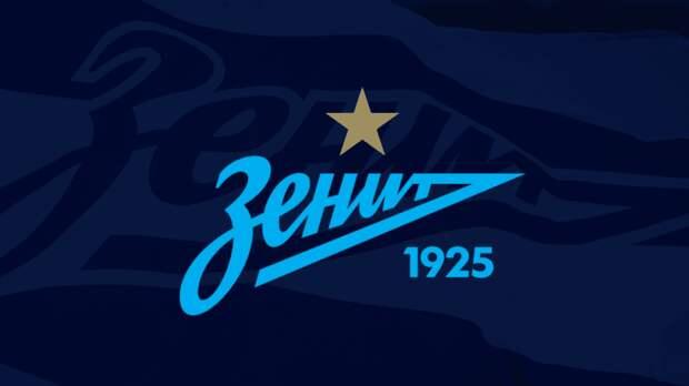Футбольный эксперт Куртиян оценил на 50% шансы «Зенита» победить «Мальме»