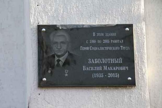 Приехал на восстановление Севастополя по комсомольскому призыву