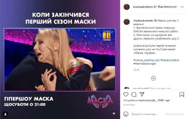 """Полякова горько разрыдалась на съемках рядом с Данилко, что довело певицу до истерики: """"Михайлович, успокой"""""""