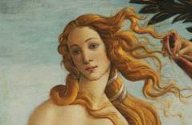 Главные музеи Флоренции станут бесплатными