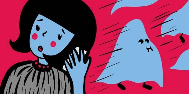 Кто такие люди-призраки и почему они исчезают из вашей жизни без объяснений