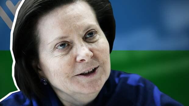 В голове ее туманы. Губернатора Комарову сравнили с Ельциным после танца под Макса Барских