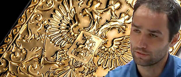 Оглашен приговор по делу Романа Широкова. Можно сказать, футболист легко отделался