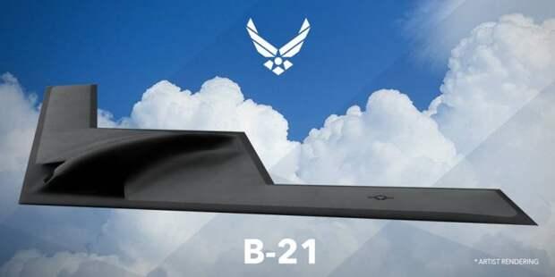 Бомбардировщик B-21 Raider. Надежды ВВС и проблемы с финансированием
